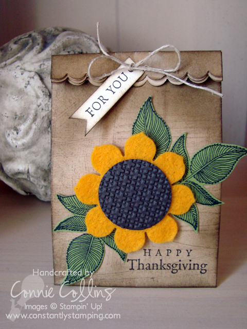 Sunflowerminilunchbag1